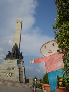 Jose Rizal is the national hero of the Philippines.