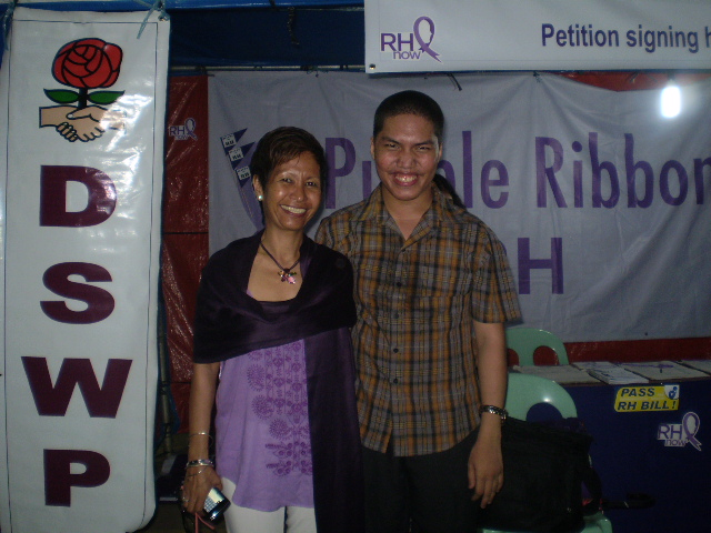 body of the rh bill summary Topic: abolishment of the reproductive health bill specific purpose : to persuade the audience to the negative side of the rh bill and to petition against it thesis statement: the need to abolish the rh bill because it will have a negative impact on the community and the government.
